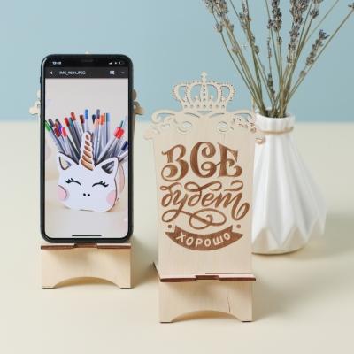 """Подставка для телефона из дерева с короной """"Все будет хорошо"""""""