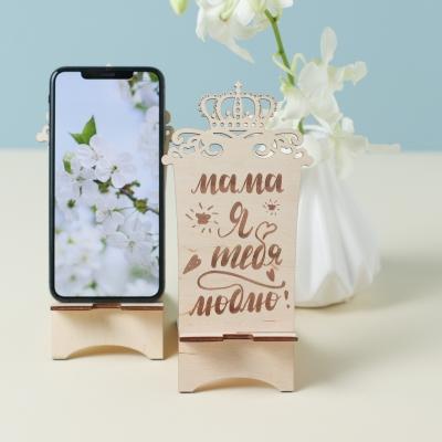 """Подставка для телефона из дерева с короной """"Мама,я тебя люблю"""""""