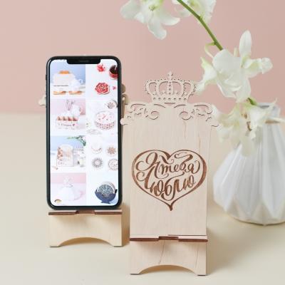 """Подставка для телефона из дерева с короной """"Я тебя люблю"""" v2"""