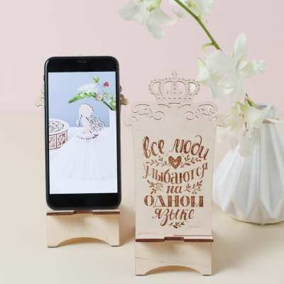"""Подставка для телефона из дерева с короной """"Улыбаемся на одном языке"""""""