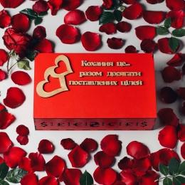 "Шкатулка ""Семейный бюджет"" v2 дизайн два сердца"