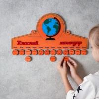 Классный календарь дней рождений в школу/садик дизайн Глобус UF