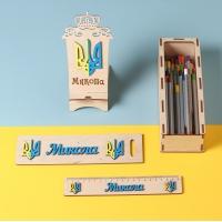"""Подарочный набор для мальчика в школу """"Патриот"""" с гербом Украины UF"""