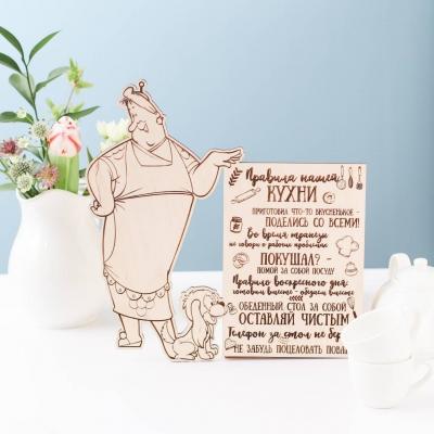 """Декоративная деревянная табличка из дерева """"Правила нашей кухни"""" Фрекен Бок"""