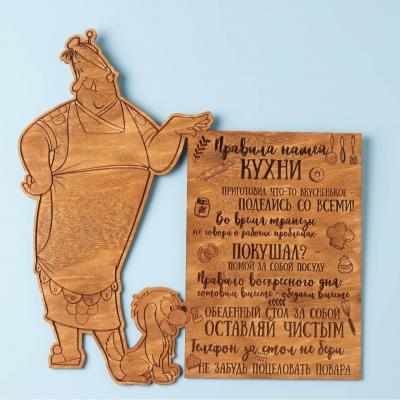 Табличка Правила нашей кухни DomLazera Фрекен Бок 2135 30*31см русский язык, цвет орех (В наличии)