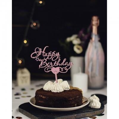 Деревянный топпер в букет или торт Happy Birthday v2