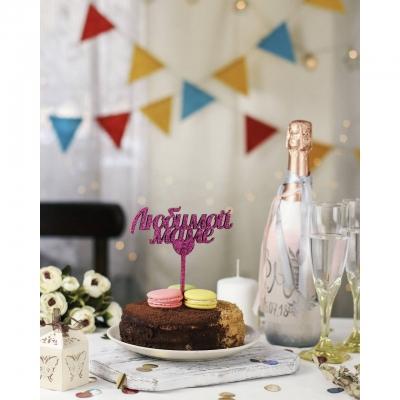 Деревянный топпер в букет или торт Любимой Маме v2