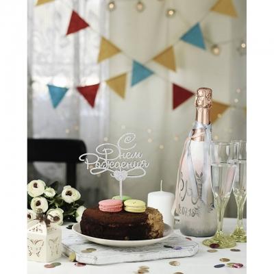 Деревянный топпер в букет или торт С Днем Рождения v2