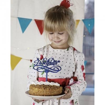 Деревянный топпер в букет или торт С Днем Рождения v3