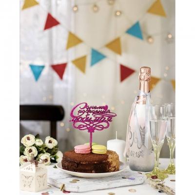 Деревянный топпер в букет или торт С Днем Рождения Любимая v1